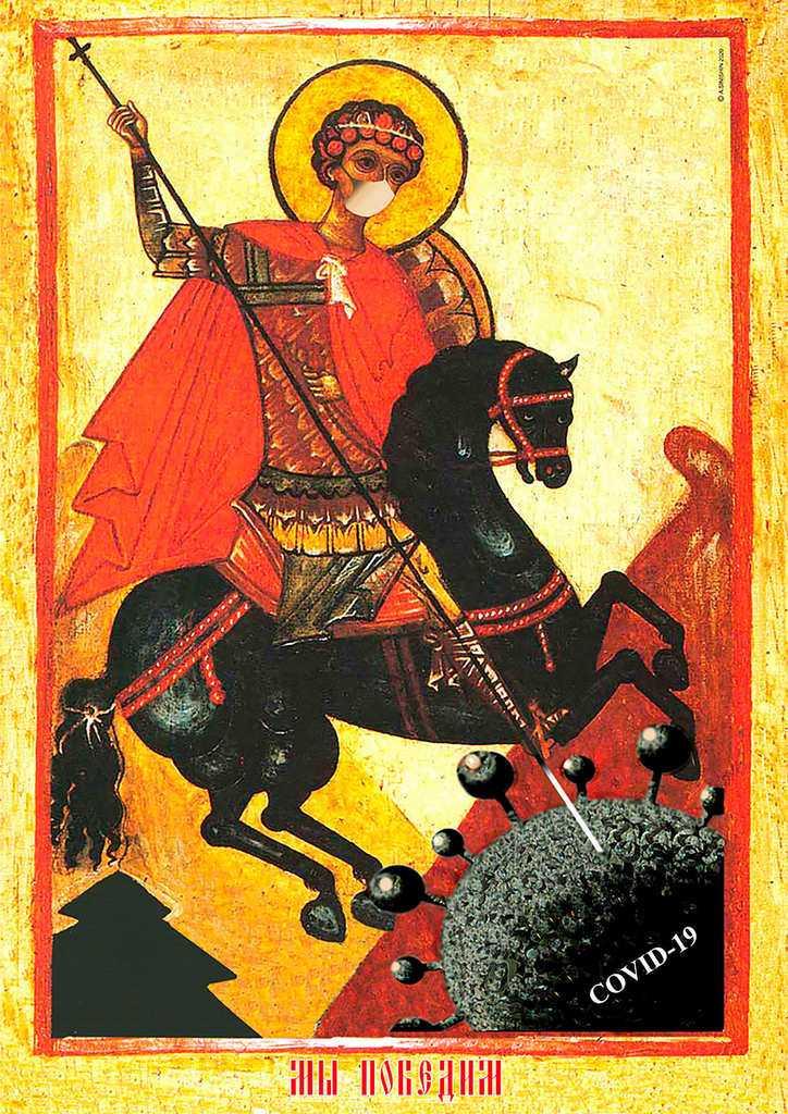 ANATOLY SINISHIN